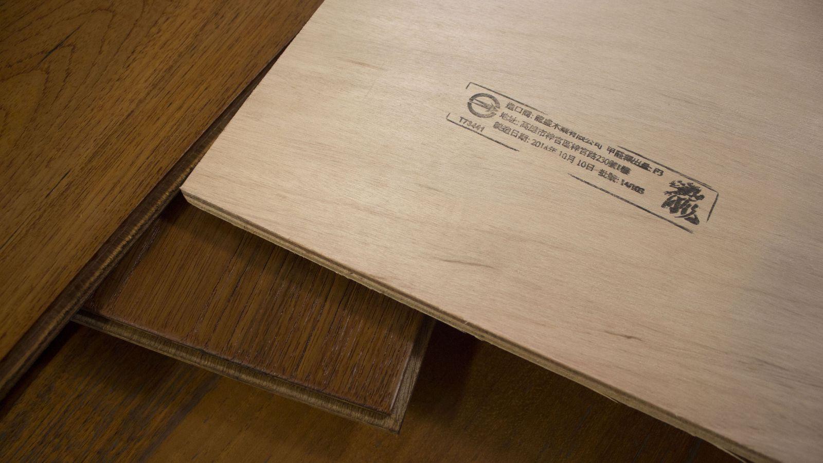 KD手刮木地板夾板