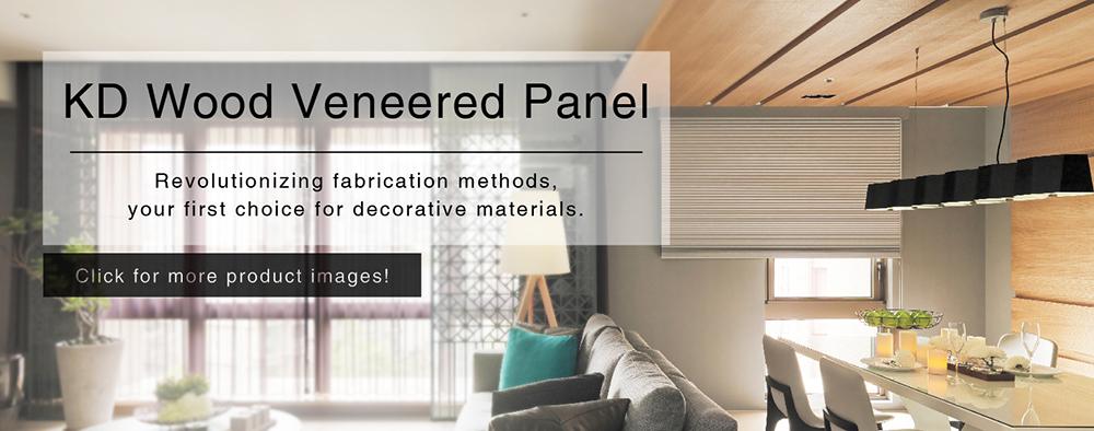 KD Wood Veneered Panels
