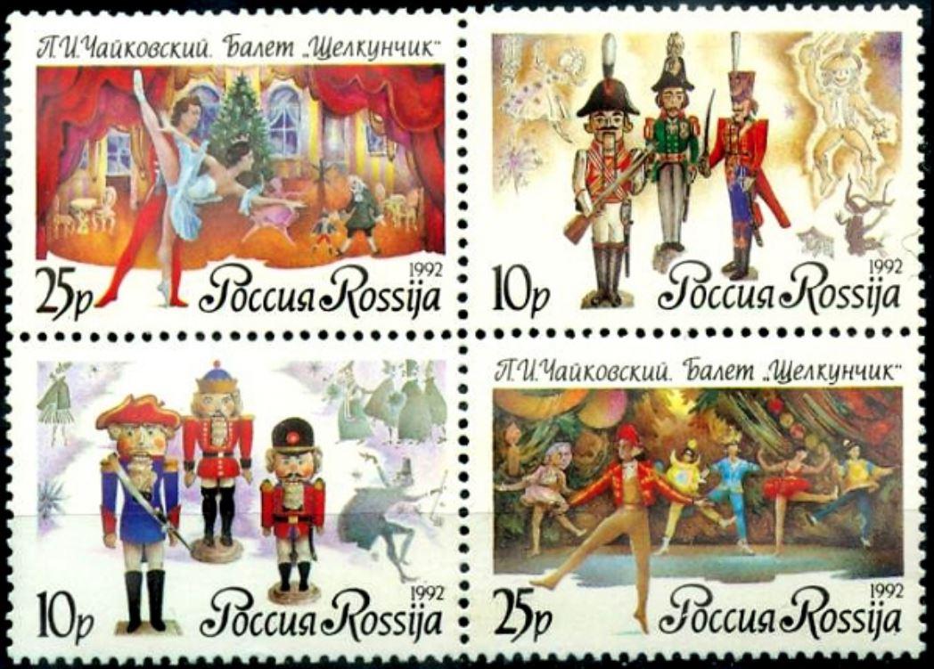 俄羅斯胡桃鉗郵票