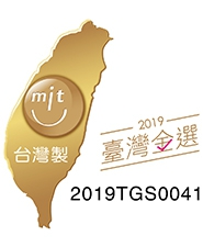 Taiwan Golden Select of MIT Smile Product Certificate(圖示)